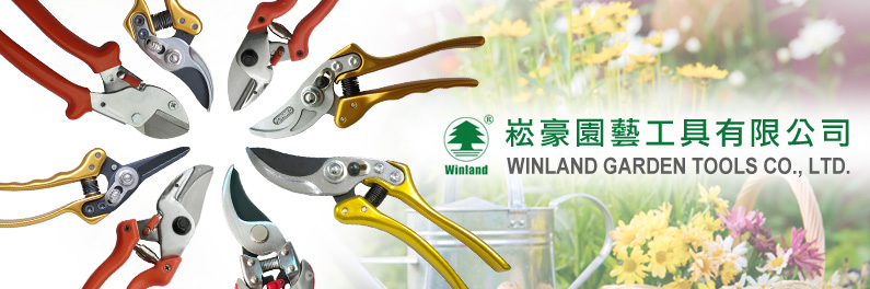 CENS.com WINLAND GARDEN TOOLS CO., LTD.