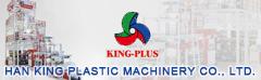 Cens.com AD HAN KING PLASTIC MACHINERY CO., LTD.