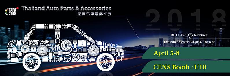 CENS.com 2018TAPA-泰國汽配展