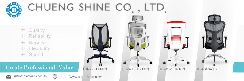 CENS.com CHUENG SHINE CO., LTD.
