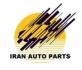 Cens.com Iran AutoParts Exhibition