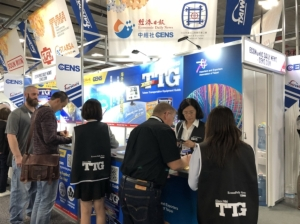Cens.com Taiwan Exhibitors Are Satisfied with the Services Provided by EDN...