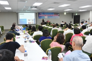 Cens.com The 2018 Expansion & Promotion for Taiwan Functional Foods to Tak...