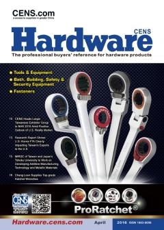 Cens.com-CENS Hardware