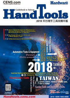 Cens.com-Guidebook to Taiwan Hand Tools