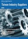 Cens.com-TIS E-Magazine