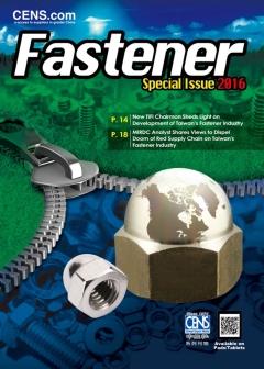 Cens.com-Fastener Special Issue