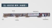 Cens.com 榛利有限公司 GL-8005B