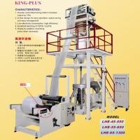 Cens.com 汉王塑胶机械有限公司 高速吹袋机(LHE)