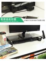 Cens.com 欣億金屬有限公司 旗艦級USB3.0插座螢幕架