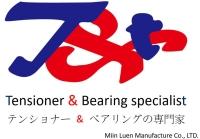 Cens.com MIIN LUEN MANUFACTURE CO., LTD. T&t(Tensioner & Bearing Specialist) ,T&t Auto Parts, Miin Luen Manufacture,Miin luen Auto Parts, ML