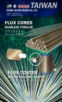 Cens.com CHUNG I SILVER SOLDER CO., LTD. Flux cored Seamless tubular