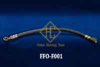 Cens.com HUNG CHUNG CO., LTD. Motor oil hoses