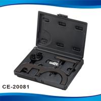 Cens.com CHI-EACH CO., LTD. Auto Repair Tools