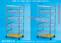 Cens.com 誠禾有限公司 不鏽鋼四層菜籃架