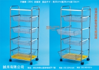 Cens.com CHENG HER CO., LTD. Stainless Steel Four-tire Vegetable Trolley with Wire-mesh Baskets