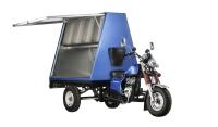 Cens.com ATOZ-PULLMAN CO., LTD. MUTLI-PURPOSE MOTOR VENDOR TRICYCLE
