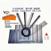 Cens.com NAN SHIUH ENTERPRISE CO., LTD. Hi-Rib / Angle Bead / Rib Lath / Brick Reinforcement Mesh