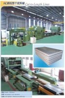 Cens.com GU YU MACHINERY CO., LTD. The Cut-to-Length Line For 2500mm Steel Coil