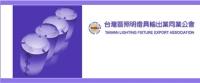 Cens.com TAIWAN LIGHTING FIXTURE EXPORT ASSOCIATION Services and Media