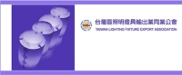 Cens.com TAIWAN LIGHTING FIXTURE EXPORT ASSOCIATION Services and Media