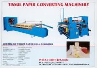 Cens.com 波達有限公司 衛生紙製造機