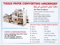 Cens.com POTA CORPORATION Paper napkin making machine